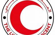 الهلال الأحمر الليبي ينتشل جثثين في  « الفراحيت»