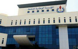 الوطنية للنفط :خسائر إغلاق المنشآت النفطية تتجاوز 318 مليون دولار أمريكي