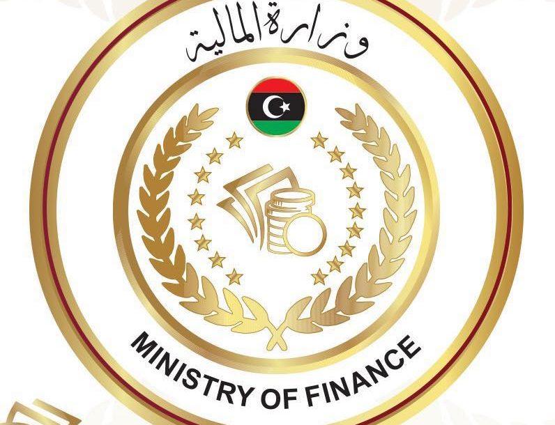 وزارة المالية تعلن عن آلية لإدارة المشاريع المشتركة بين القطاعين العام والخاص