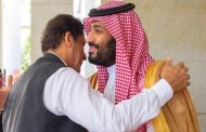السعودية ترفض طلبا باكستانيا بعقد قمة إسلامية بشأن كشمير
