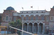 المركزي يعلن إحالة مرتبات شهري يناير وفبراير لحسابات الجهات العامة