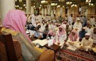 السعودية تعلق كافة الدروس في المساجد